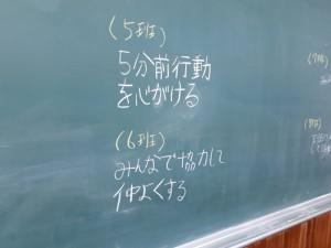 image3_4.jpeg