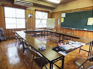 第2研修室