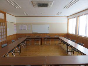会議・学習室