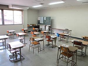 205研修室