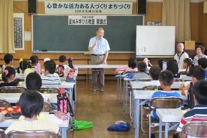 夏休み学びの教室