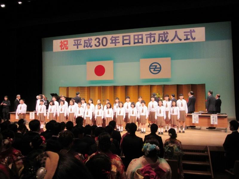 少年少女合唱団の歌声で成人式が始まりました