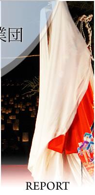 日田市公民館運営事業団、各種報告書